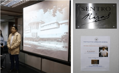(Left) Mr. Henares presenting the Jai Alai Building  in Manila as a heritage site. (Right) Forum on Heritage Conservation held at the Sentro Rizal of the Philippine Consulate General on 23 February 2014.