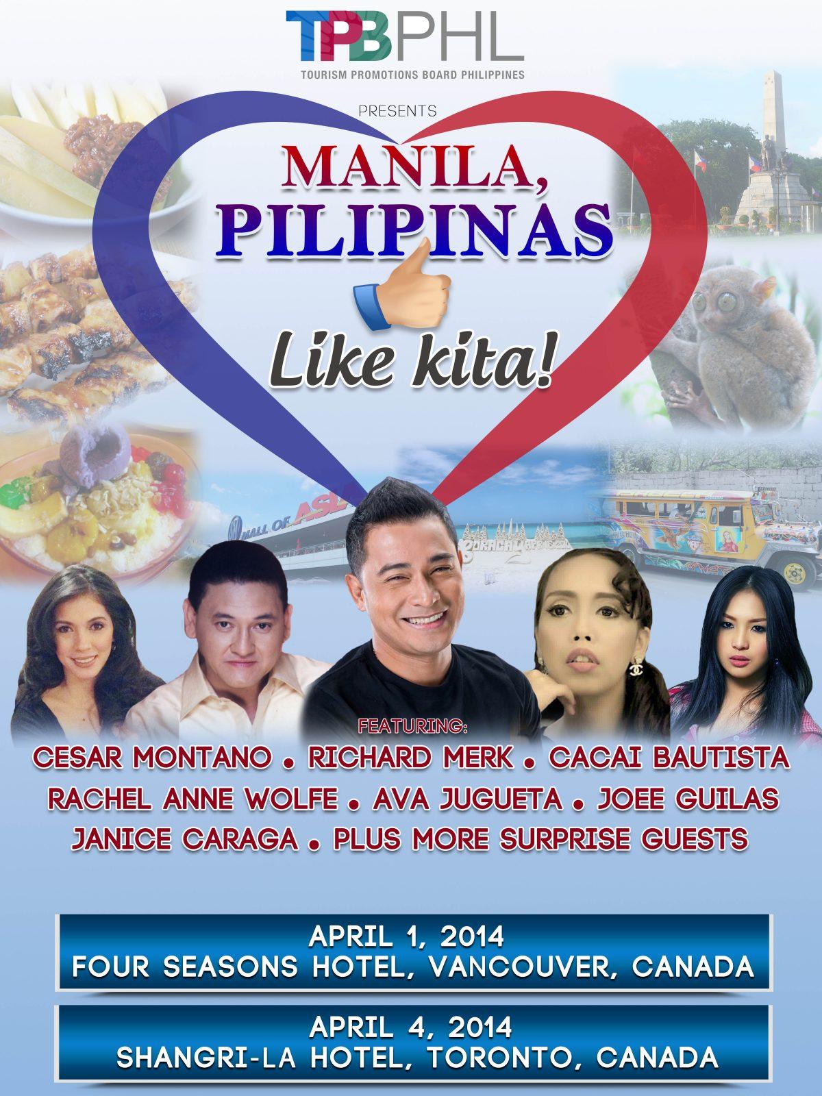 Manila Pilipinas poster 3.15 (1)