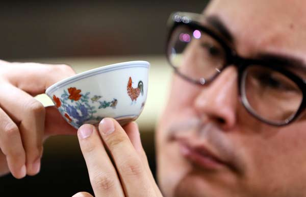 "The doucai ""chicken cup"" from the Ming Dynasty [Photo/Xinhua]"