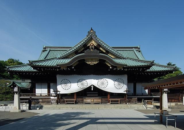 Yasukuni Shrine (Wikipedia photo)