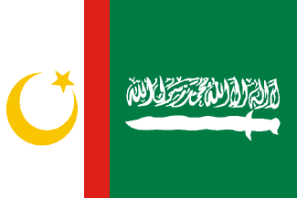 Flag of the MILF. (Wikipedia photo)