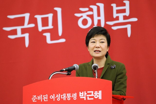 South Korean President Park Geun-hye. Photo from President Park's official Facebook page.