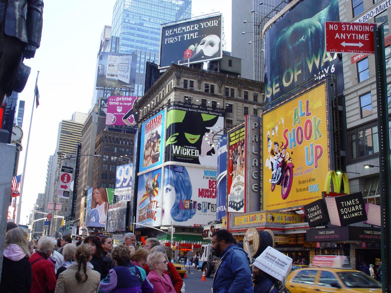The famous Broadway strip in New York City. Wikimedia photo
