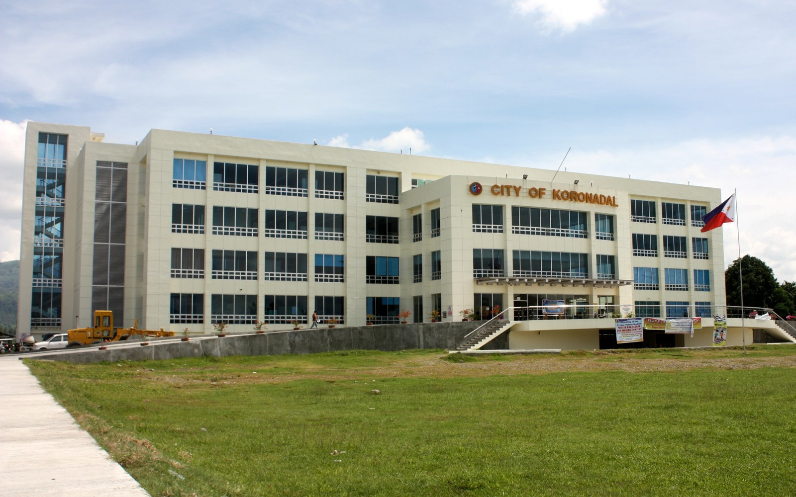 Coty Hall of Koronadal, South Cotabato. Photo by Ryan Jose Ruiz III / Wikipedia photo