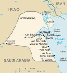 Map of Kuwait / Wikipedia Photo