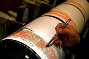 PHIVOLCS seismograph. File photo: PhilNews
