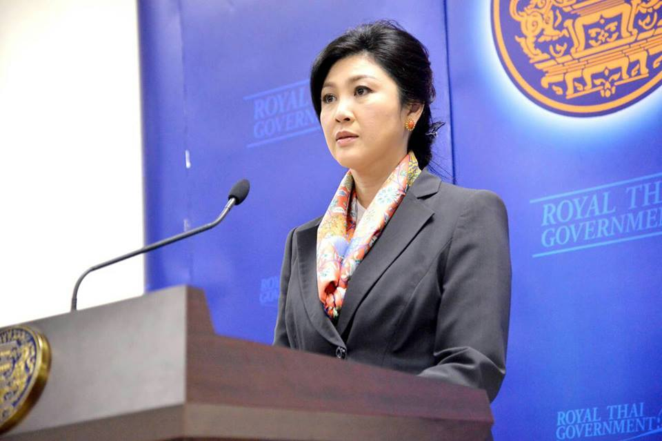 Thailand's former prime minister Yingluck Shinawatra. Photo courtesy of Shinawatra's official Facebook page.