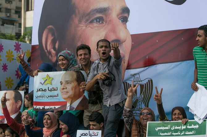 Rally of the campaign of Egyptian presidential candidate Abdel-Fattah el-Sissi. Photo courtesy of Xinhua Grafica Espanol / Twitter