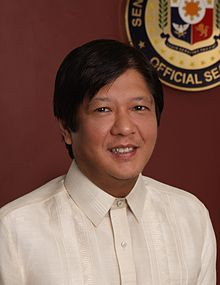Bongbong Marcos (Wikipedia photo)