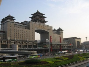 Beijing West Train Station China. Kim S / Wikipedia photo