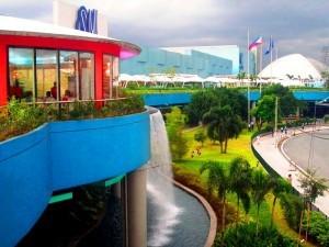 Facade of SM City North Edsa / Wikipedia Photo