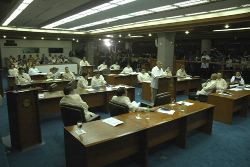 Senate of the Philippines. Wikipedia photo