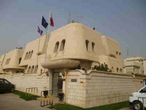 Facade of the Philippine Embassy in Kuwait. Photo from the official website of the Philippine Embassy in Kuwait