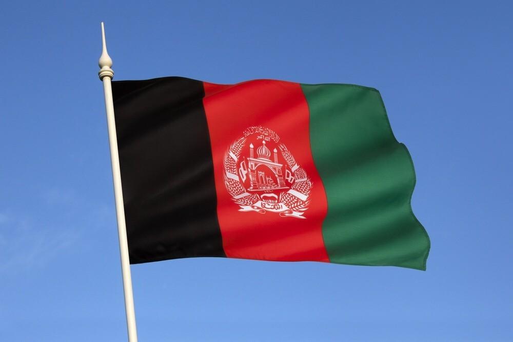 Flag of Afghanistan (ShutterStock image)