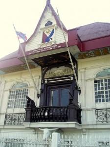 Aguinaldo Shrine / Wikipedia Photo