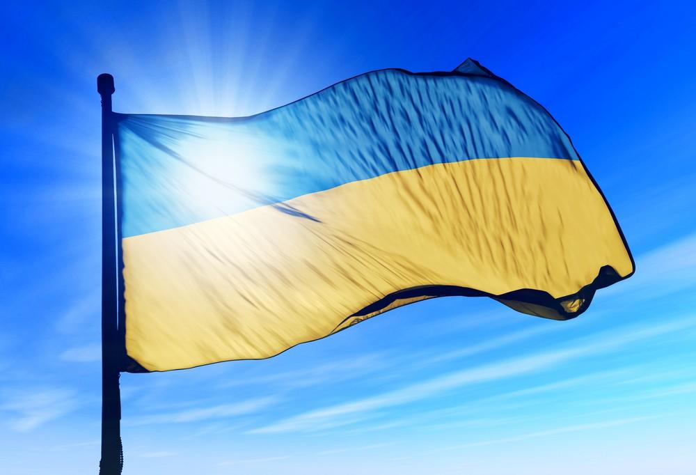 Ukraine flag (ShutterStock image)