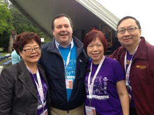 MP Alice Wong - Minister of Employment and Social Development Jason Kenney - S.U.C.C.E.S.S. CEO Queenie Choo - S.U.C.C.E.S.S. Foundation CEO Clarence Cheng