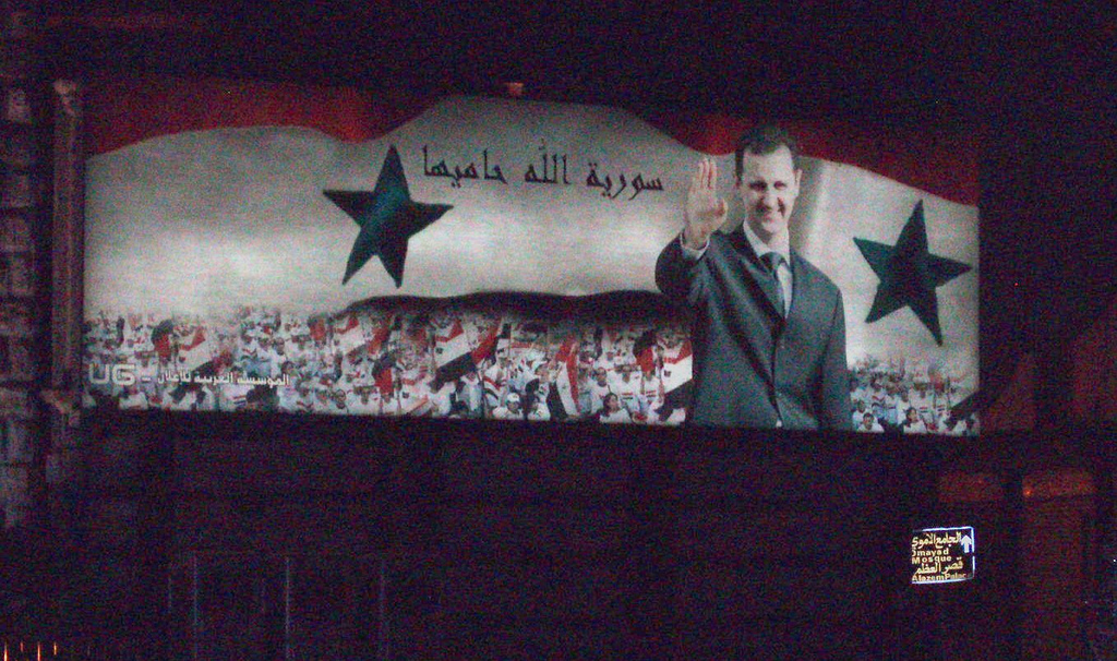 Promotional material in Syria depicting President Bashar Assad. Photo by David Holt / Flickr.