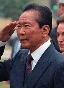 Former President Ferdinand Marcos. Wikipedia Photo