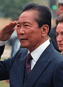 Former President Ferdinand Marcos (Wikipedia photo)