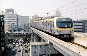 LRT Train (Invest Philippines)