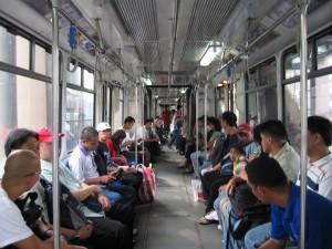 MRT wikipedia