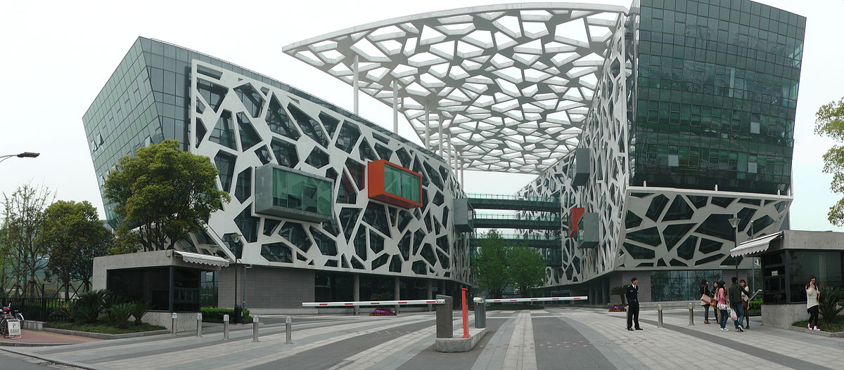Alibaba Group's corporate headquarters in China. Photo by Thomas LOMBARD / Wikimedia Commons.
