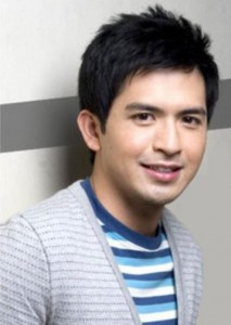 Dennis Trillo (Wikipedia Photo)