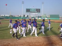 Philippine National Baseball Team. Wikipedia Photo