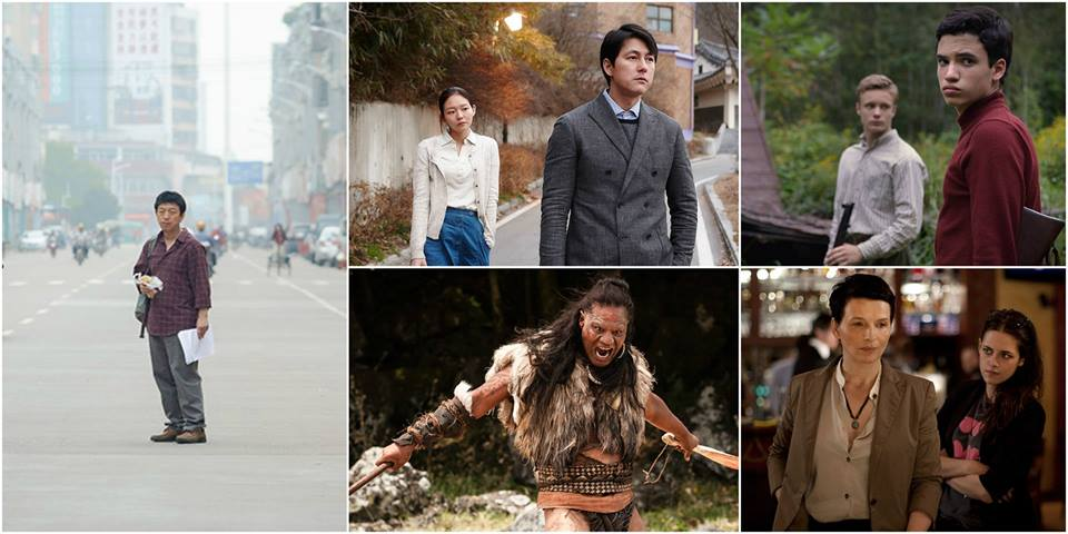Cameron's Daily Picks for our first day of #TIFF14 include: SCARLET INNOCENCE, CLOUDS OF SILS MARIA, DEAREST, CORBO and THE DEAD LANDS. (Facebook photo)