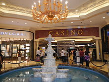 Casino entrance at Resorts World Manila (Wikipedia photo / Ramon Velasquez)