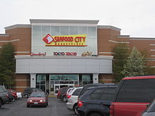 Seafood City, Wikipedia Photo.