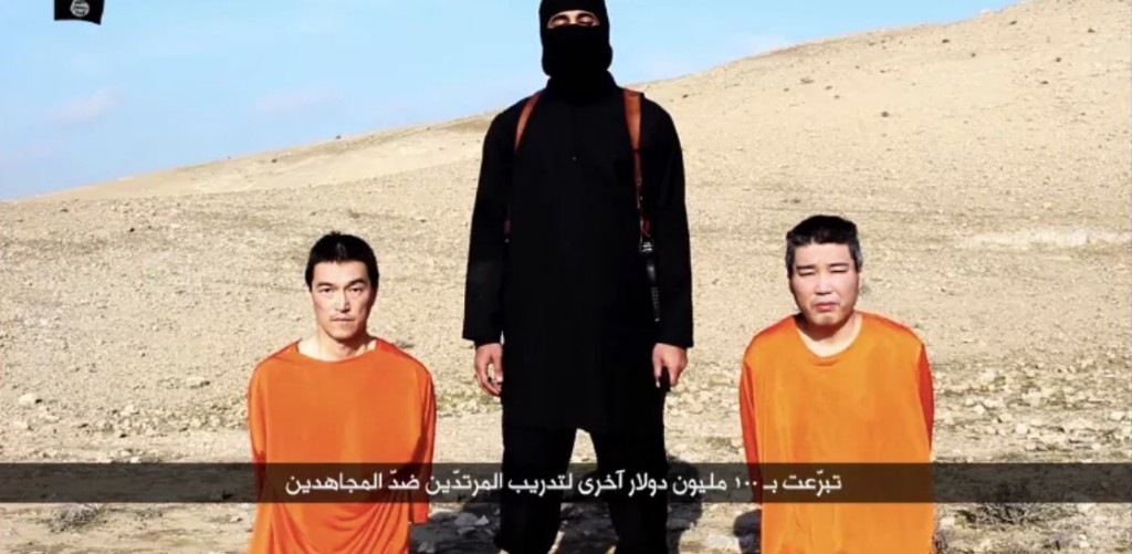 Islamic State extremists threaten to kill two Japanese hostages unless the $200 million ransom is fulfilled within 72 hours. (Screenshot from released IS video)