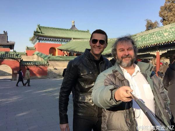 """""""Richard Armitage and Peter Jackson visit the Temple of Heaven in Beijing during #TheHobbit press tour in China!"""" (Photo courtesy of 'The Hobbit' Facebook page)"""