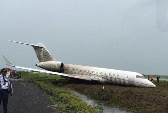 VIP plane photo courtesy of Interaskyon via Twitter