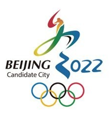 Chinese Olympic Committee / Wikimedia Commons