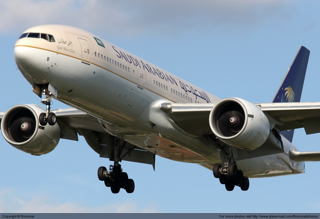 Saudi Arabia (Saudia) Airlines (Wikipedia photo)