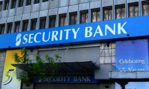 Security Bank (banksinthephilippines.com)