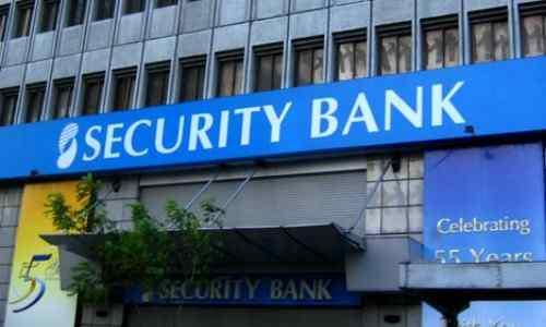 Security Bank (banksinthephilippines.com)