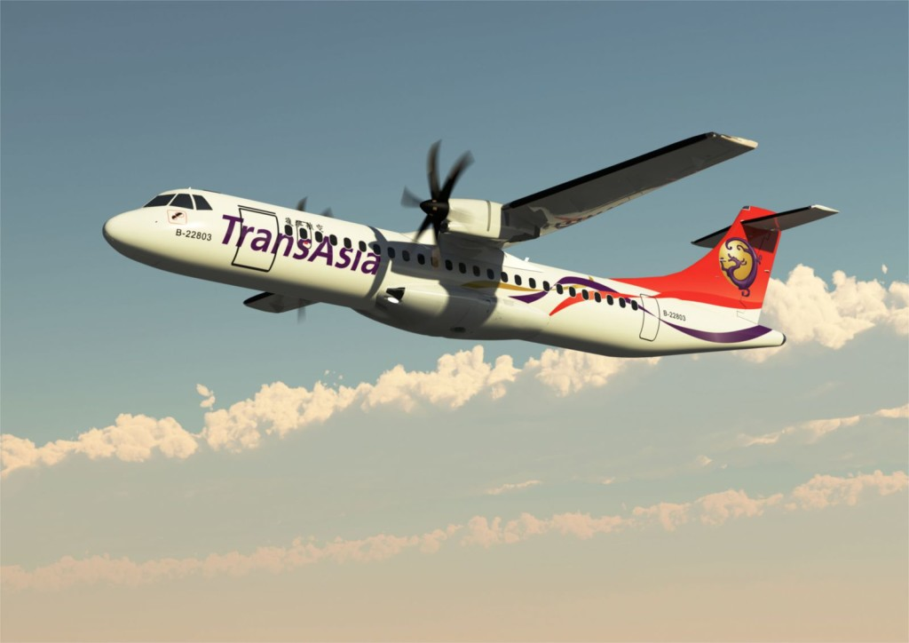 TransAsia plane (Wikipedia photo)