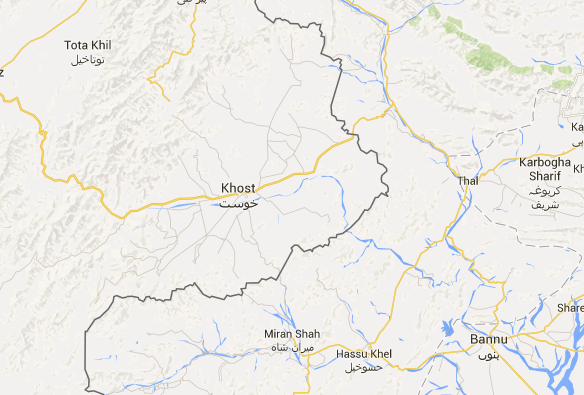 khost afghanistan