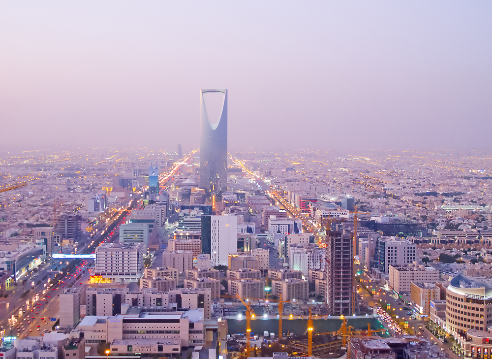 The conference, dubbed the Future Investment Initiative, is being hosted by Saudi Arabia's sovereign wealth fund. The event is being attended by giants in the business world and top Saudi officials. (Shutterstock)