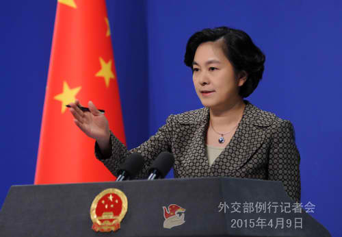 Chinese Foreign Ministry spokesperson Hua Chunying (Photo from the Chinese Embassy)