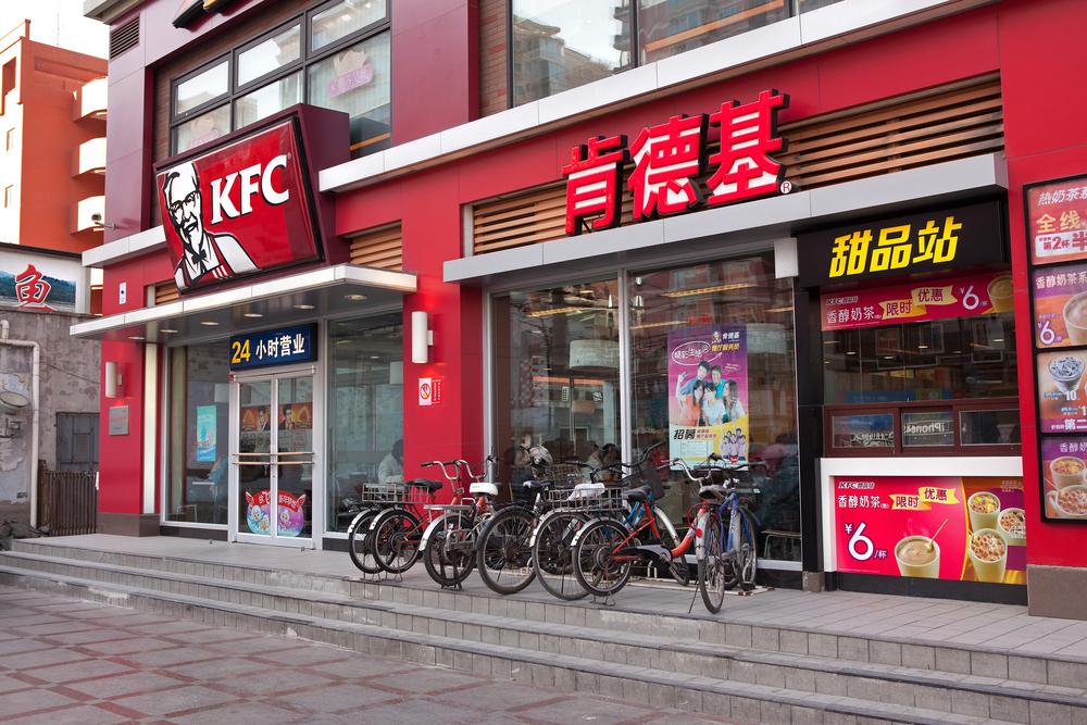 KFC store in Beijing, China (testing / Shutterstock)