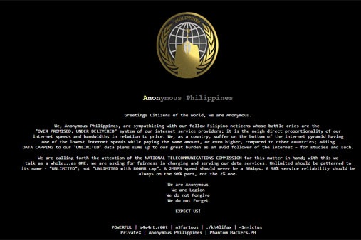 NTC website hacked (screenshot)