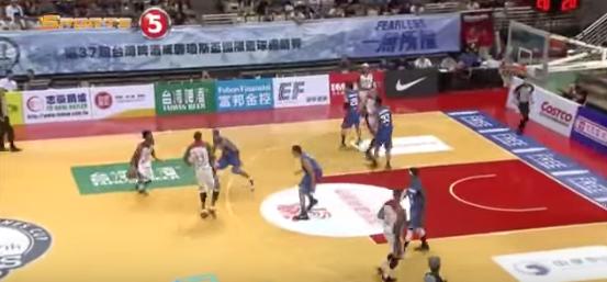 Gilas Pilipinas vs. USA Select-Overtake (Screengrab from Sports 5)