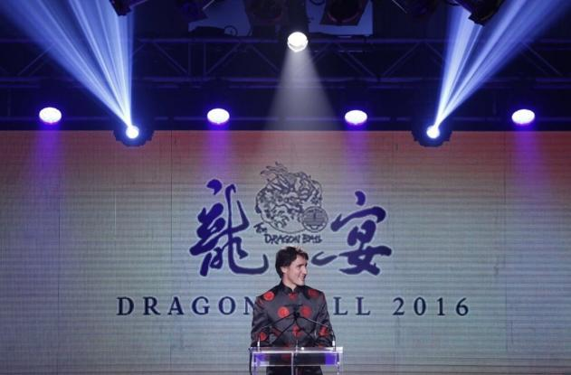 Prime Minister Justin Trudeau at the Dragon Ball 2016. (Photo from the offcial Twitter page of PM Trudeau)