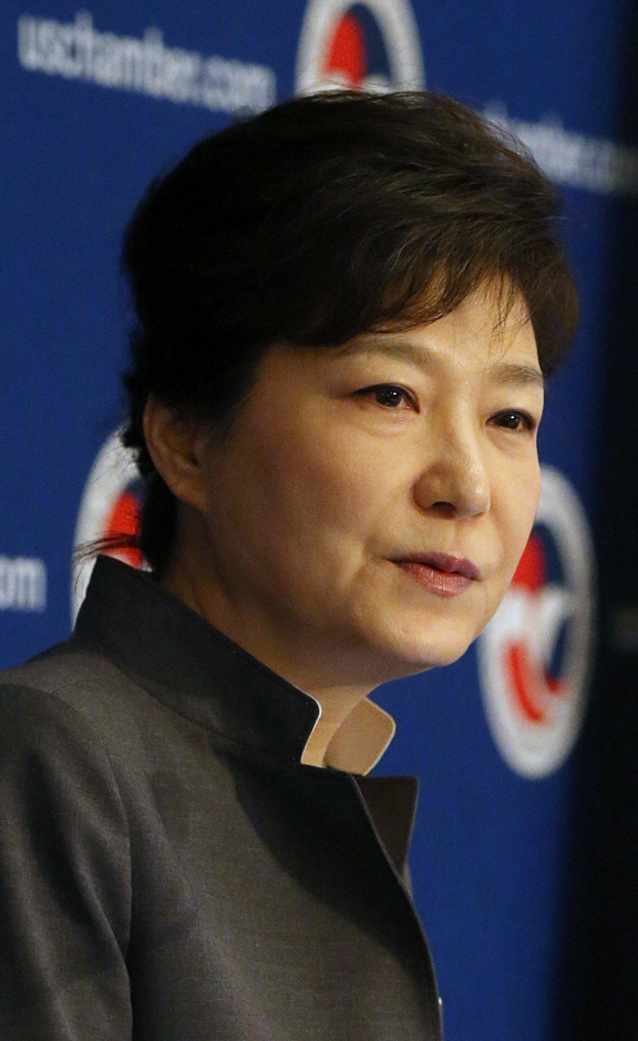 South Korean President Park Geun-hye (Photo courtesy of the Korean Culture and Information Service)