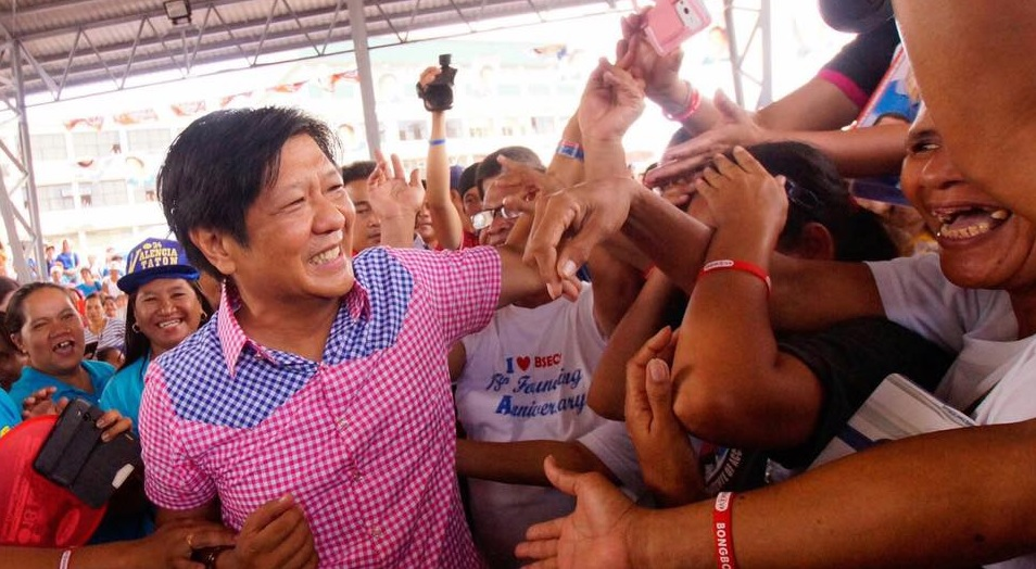 Marcos revealed the ties between their family and influential religious group. (Photo: Bongbong Marcos/Facebook)