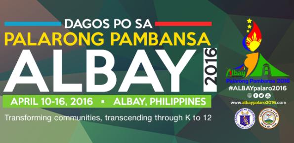 Palarong Pambansa 2016  promotional banner (Photo from palarongpambansa.wordpress,com)